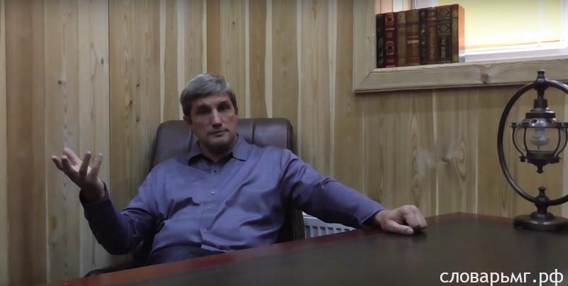 Видео Философия Синтеза Русского Космизма. Метагалактика