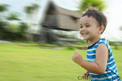 Почему дети такие активные и жизнерадостные